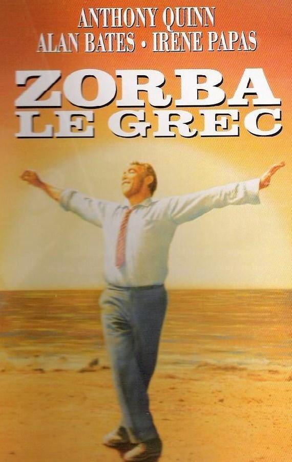 musique zorba le grec gratuit